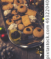 Tasty Christmas cookies 46322040