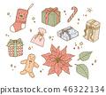 크리스마스 선물 손 풍 일러스트 세트 (컬러) 46322134