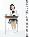 중학생,고등학생,학생,교육 46322600