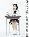 중학생,고등학생,학생,교육 46322912