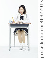 중학생,고등학생,학생,교육 46322915