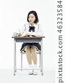 중학생,고등학생,학생,교육 46323584