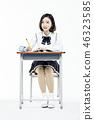 중학생,고등학생,학생,교육 46323585