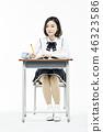 중학생,고등학생,학생,교육 46323586