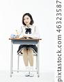 중학생,고등학생,학생,교육 46323587