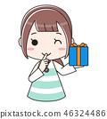 여성과 선물 46324486