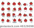 番茄表情字符 46326098