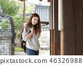 젊은여자,여성,남산골한옥마을,여행,학생 46326988
