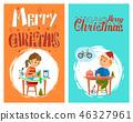 christmas holiday vector 46327961