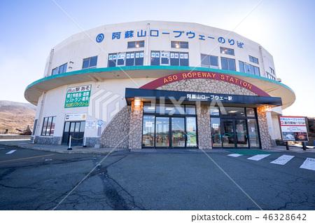 日本 九州 阿蘇 纜車站 接駁車 aso mountain station 46328642