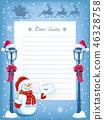 letter wish santa 46328758