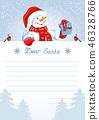 letter wish santa 46328766