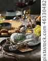 Christmas dinner set table 46330482