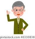 做好標誌的老人 46330838