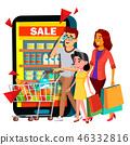 family vector child 46332816