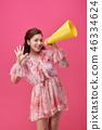 젊은여자, 확성기, 한국인 46334624
