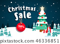 vector, christmas, background 46336851