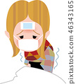감기 여성 46343165
