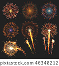 Collection festive fireworks of various colors arranged on a black background. Isolated outbreaks 46348212
