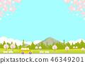 드라이브 봄 벚꽃 46349201