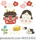 Setsubunset 46352463