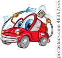 car vector automobile 46352555