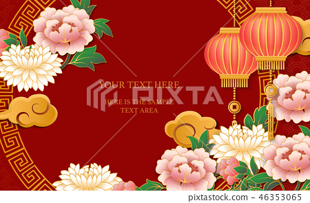 Happy Chinese new year retro relief pattern 46353065