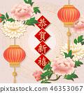 中式 中国人 中文 46353067