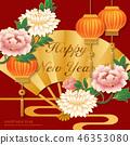 中式 中国人 中文 46353080