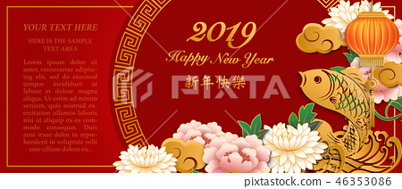 Happy Chinese new year retro relief pattern 46353086