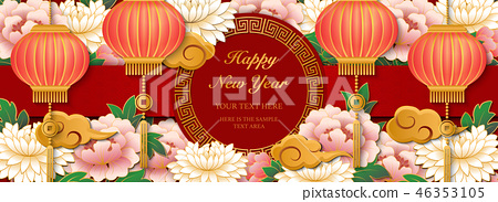 Happy Chinese new year retro relief pattern 46353105