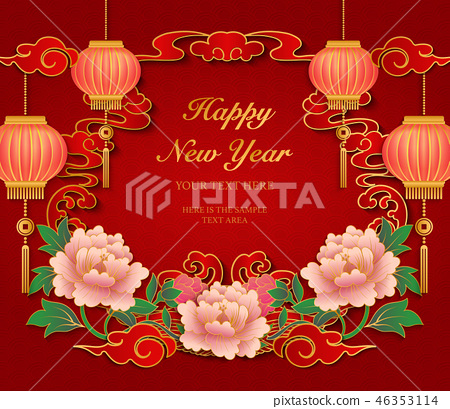 Happy Chinese new year retro relief pattern 46353114