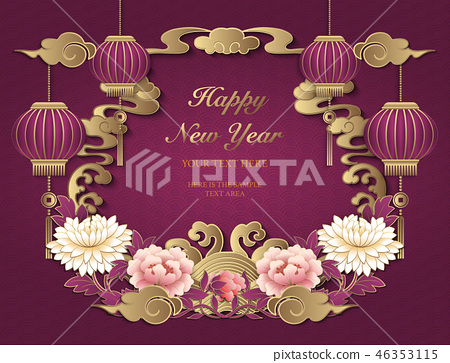 Happy Chinese new year retro relief pattern 46353115