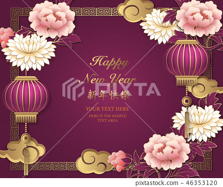 Happy Chinese new year retro relief pattern 46353120