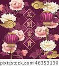 中式 中国人 中文 46353130