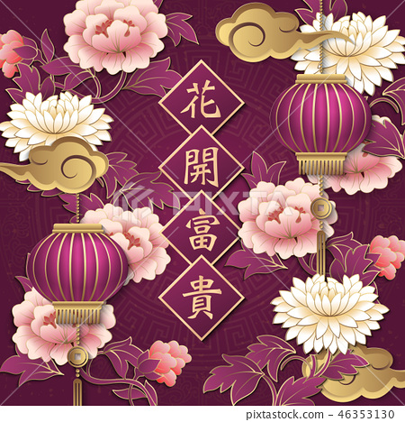 Happy Chinese new year retro relief pattern 46353130