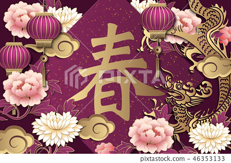 Happy Chinese new year retro relief pattern 46353133
