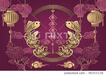 Happy Chinese new year retro relief pattern 46353136
