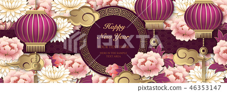 Happy Chinese new year retro relief pattern 46353147