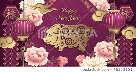 Happy Chinese new year retro relief pattern 46353151