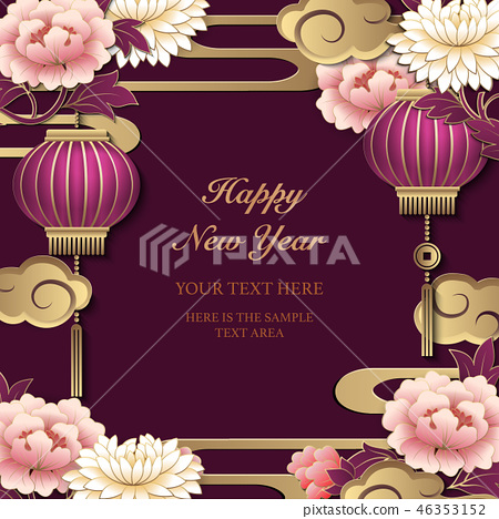 Happy Chinese new year retro relief pattern 46353152