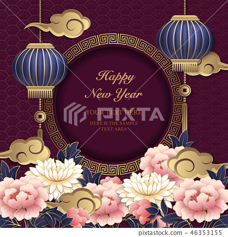 Happy Chinese new year retro relief pattern 46353155