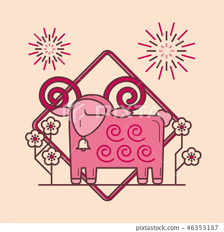 Simple graphic of Chinese zodiac ram 46353187
