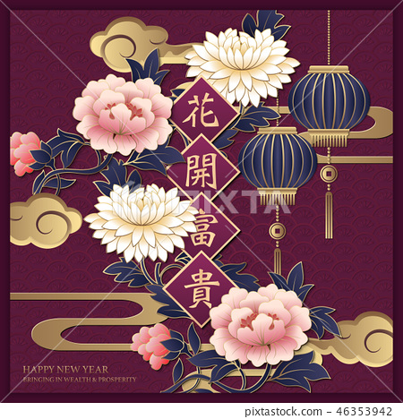 Happy Chinese new year retro relief pattern 46353942