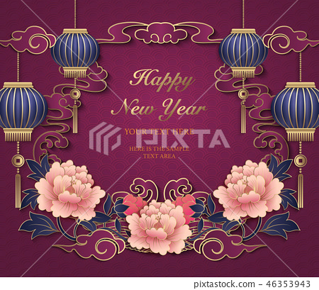 Happy Chinese new year retro relief pattern 46353943