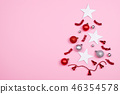 Christmas tree made of decoration accessories. 46354578