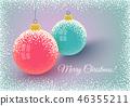 圣诞节 圣诞 耶诞 46355211