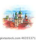 Watercolor Prague, Czech Republic 46355371