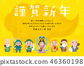 20 years / 2019 / New Year's card size Seven Lucky Gods 46360198