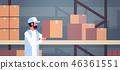 man, work, worker 46361551